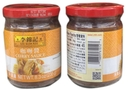 Buy Lee Kum Kee Curry Sauce - 8.3oz
