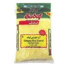 Buy Sadaf Chickpeas Flour (Coarsed) - 16oz