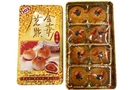Buy Kan Wah Delite Egg Yolk Pies 1 Pack (2pcs) - 13oz