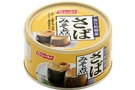 Buy Saba Misoni (Cut Mackerel in Soybean Paste) - 6.7oz