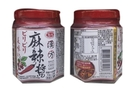 Spicy Chili Sauce - 3.5oz