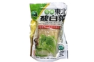 Organic Pickled Cabage - 16oz