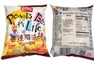 Rice Cracker Spicy - 3.7oz