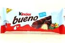 Kinder Bueno (Milk & Hazelnuts) - 1.5oz [6 units]