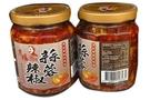 Buy TK Foods Garlic Chili - 9.8oz