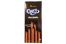 Buy Garuda Food Gerry Dark Chocolatos (16g x10) - 5.64oz