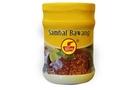 Uleg Sambal Bawang (Onion Chili Sauce) - 6.7oz