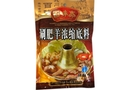 Hot Pot Base Sauce for Mutton (Hot and Spicy) - 7.05oz