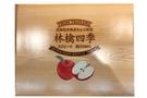 Buy Tsugaru Straight Apple Juice 100% - 135.27Fl oz