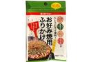 Buy Takoyaki Okonomiyaki Yo Furikaki - 0.59oz