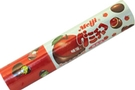 Gummy Choco (Apple Flavor) - 3.7oz [3 units]