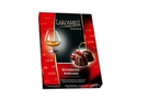 Buy Laroshell Weinbrand-Kirschen (Brandy Cherries Chocolate)- 5.2oz
