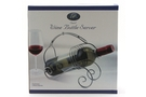 Buy Swirl Wine Bottle Server
