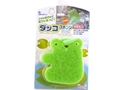 Sponge (Hug Pig)