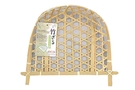 Buy Bamboo Basket (Dustpan Shape)