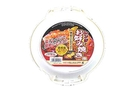Buy Microwavable Okonomiyaki Pan Set