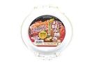 Microwavable Okonomiyaki Pan Set