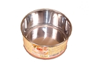 Buy Baking Mold with Removable Bottom, Round