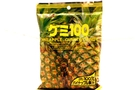 Gummy Candy (Pineapple Flavor) - 3.59oz
