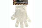 Buy Sterling Disposable Gloves (Ambidextrous) - 50/pack