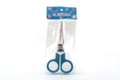 Buy Akia Neko Akia Neko Kids Scissors (Blue) - 0.032oz