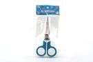 Buy Akia Neko Akia Neko Kids Scissors (Blue) - 0.032oz