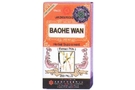 Buy CMS Baohe Wan (200 pills) - 16oz