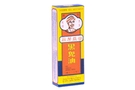 Buy CMS Hak Kwai Pain Relieving Oil - 1oz