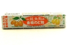 Buy Ryukakusan Herbal Drops Kumquat (10 drops) - 1.65oz