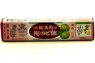 Buy Ryukakusan Herbal Drops Plum (10 drops) - 1.65oz