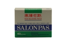 Buy Salonpas External Pain Relieving Patch (40 Sheets)