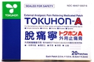 Tokuhon-A External Pain Relieving Patch (20 patches) - 3oz