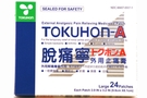 Tokuhon-A External Pain Relieving Patch Large (24 patches)