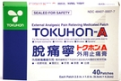Buy Tokuhon-A External Pain Relieving Patch (40 patches)