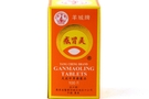 Buy Gan Mao Ling (100 Tablets) - 2.68oz