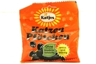 Buy Katjes Katzen Pfotchenin (Licorice Cat Paw ) - 2.6oz