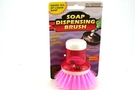 Buy KIMP Soap Dispensing Brush (Pink)