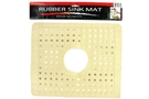 Buy Rubber Sink Mat - 12x10inch