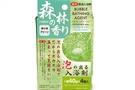 Bubble Bath Powder (Forest Fragrant) - 4/pack