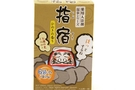Buy JPC Hot Spring Powder (Ibusuki) - 6/pack