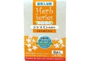 Buy Herb Series Bath Powder (Jasmine Fragrant) - 6/pack