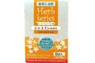Herb Series Bath Powder (Jasmine Fragrant) - 6/pack