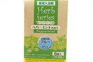 Buy Herb Series Bath Powder (Peppermint) - 6/pack