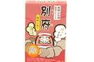 Buy JPC Hot Spring Powder (Beppu) - 2.51oz