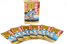 Hot Spring Powder (Touyako) -  6/pack