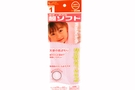Buy Daiso Body Wash Cloth (Super Soft) - Pink