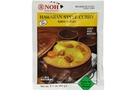 Hawaiian Style Curry Sauce Mix - 1.5oz