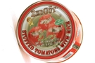 Buy ZerGut Stuffed Tomatoes with Rice - 14.4oz