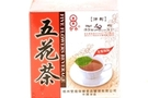 Buy Five Flowers Beverage (Instant Tea Beverage) - 7.5oz