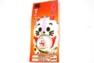Cell phone strap (Lucky Cat Bell) [ 2 units]